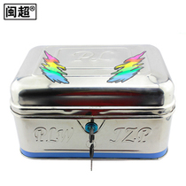 Fujian Super stainless steel tail box motorcycle electric car large universal tail box trunk toolbox