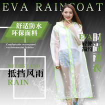 Min Super Electric vehicle Raincoat single tour transparent raincoat adult walking mens and womens fashion outside set long poncho