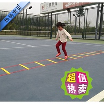 Tennis Jumpladder Agile Ladder Energy Ladder Soft Ladder Rope Ladder Sensitive Ladder Pace Training Speed Ladder.