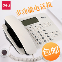 Effective 794 sitting fixed telephone home sitting machine office seat wired landline single caller ID