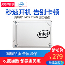 Intel Intel 545S 256G Desktop PC All-in-one SSD notebook SSD solid State disk