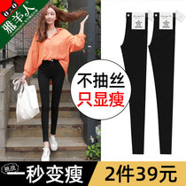 Leggings pants wear thin section 2019 New tight high waist nine points summer feet was thin black spring and autumn