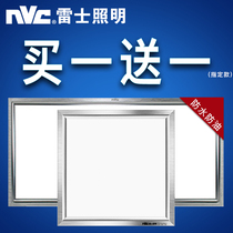 NVC Lighting integrated ceiling LED lights bathroom flat lighting kitchen lights embedded aluminum gusset 300 600