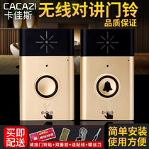 Smart wireless intercom doorbell Home voice a long distance battery elderly call two-way communication