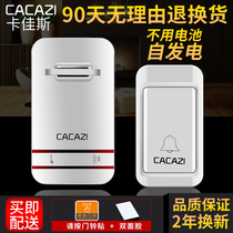 Waterproof self-generating doorbell wireless home without battery intelligent remote electronic remote control a drag one two three