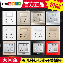 Bull one open five hole with switch socket wall household concealed power supply single open double Control 1 Open two three 5-hole panel