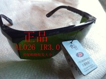Luo ka anti-impact UV infrared dust-proof welding welder protective glasses goggles eye mask