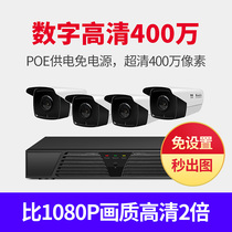 Military network monitoring equipment Suite 4 million high-definition camera POE Free Power night vision mobile home