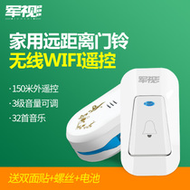 Military-View doorbell wireless home over long distance with battery one to drag an electronic remote control doorbell