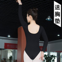 Ballet dress dance training suit body suit adult female gymnastics body in the back body suit long sleeve training jumpsuit