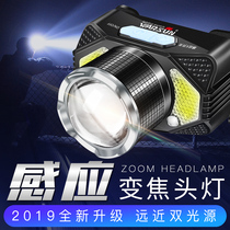 led induction zoom strong light head light rechargeable super bright miners lamp household head-mounted night fishing fishing special lights catch the sea