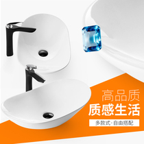 Table basin art basin oval white modern simple basin ceramic bathroom Nordic style washbasin.