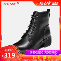 (Store delivery) aokang womens shoes winter leather simple tube boots women wild trend Martin boots