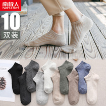 Antarctic socks mens socks thin section in the tube fall socks sweat deodorant stealth socks summer low cotton socks