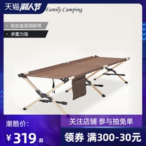 Pastoral outdoor military bed escort bed portable lounge chairs field folding bed simple office lunch break single bed.