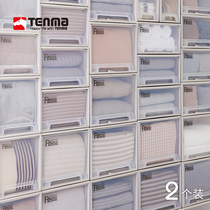Japan Tianma Co. Ltd. drawer storage box wardrobe clothing plastic storage box extra large 2