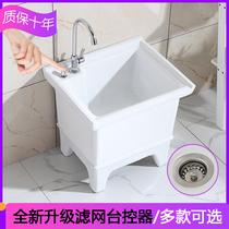 Ceramic mop pool balcony mop pool large square long mop wash wide mop Basin table automatic water pool