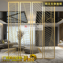 Tree copper wire drawing art screen background living room porch partition custom metal simple Light Luxury decorative copper lattice
