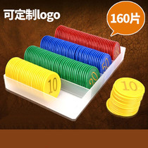 Mahjong card machine chips Hall card playing Room money cards with mahjong code coin plastic playing cards special chess