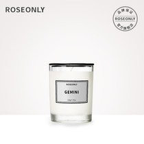 ROSEONLY Rose Fragrance Twelve Constellation Fragrance Candle Gift Box Glass Indoor Fragrance