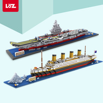 LOZ Lizhi small particles of building blocks assembled toys difficult adult three-dimensional Liaoning aircraft carrier model puzzle