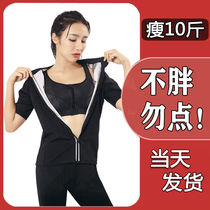 Sweat suit womens clothes burst sweat fat sweating clothing running sports fitness clothing high waist sweat pants