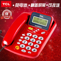 TCL 17B phone Fashion Home Office fixed-seat phone caller ID can be wall-free battery