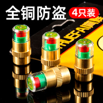 Car tire gas nozzle cap valve cap tire pressure monitoring cap air pressure detection warning warning gas nozzle cap