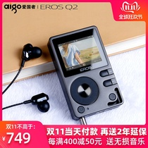 Patriot EROS Q2 Bluetooth mp3 lossless music player HiFi hard solution DSD portable Walkman front-end