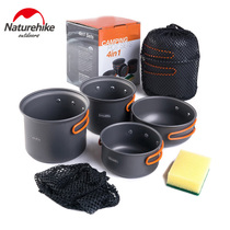 Outdoor picnic portable 2-3 people pot tableware tour camping four-in-one barbecue camping cookware set pot.