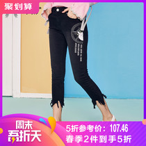 Ma ma Kui black jeans female 2019 new Korean version of the high waist was thin self-cultivation feet rough red pants