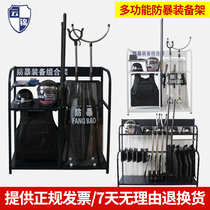 Riot equipment combination frame explosion-proof equipment rack security door Guard school security equipment set display shelf
