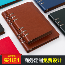 a5 loose-leaf notebook simple college students b5 business notebook stationery removable loose-leaf notebook thick notepad custom logo Office meeting record of the Shell to replace loose-leaf paper