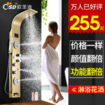 304 stainless steel shower screen thermostat shower set shower screen shower nozzle wall-mounted shower faucet