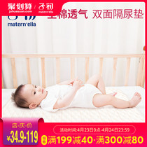 Early child baby color cotton diapers supplies large large waterproof breathable washable sheets newborn cotton urine pad
