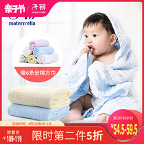 First child baby bath towel home baby cotton gauze absorbent quick-drying newborn bath towel childrens small square towel
