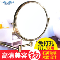 Golden bathroom makeup round mirror retractable mirror wall-mounted folding hotel bathroom double-sided zoom dressing beauty mirror