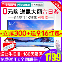 Hisense Hisense H55E3A 55-inch 4K HD Smart Network flat LED LCD TV 50