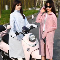 Cotton summer riding electric car motorcycle sunscreen shawl coat body long UV sunshade female