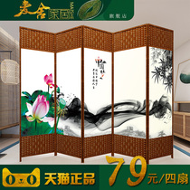 Screen partition living room folding mobile bedroom shelter home porch wall simple modern folding screen new Chinese Room
