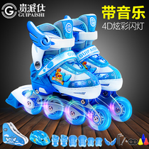 Your childrens skating shoes all flash suit roller skates skating shoes men and women adjustable skating shoes authentic