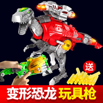 Dinosaur toy deformation soft bullet gun large alloy manual can be fired bullets boy puzzle childrens toys set