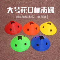 Logo disc large logo disc Football Basketball training flower mouth with holes logo disc logo Rod combination hurdle frame