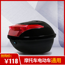 Electric Motorcycle rear Box Super stabilizer electric vehicle Trunk Thickening Scooter Storage Toolbox General