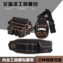 Ariel canvas bag multi-functional pockets electrician pockets hardware repair bag oxford cloth tool bag