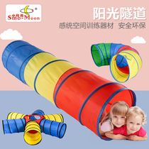 Childrens Sunshine Rainbow Tunnel crawler kindergarten sensory Training equipment drilling hole toy baby Indoor Tent