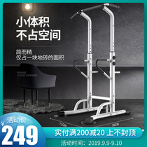 Home horizontal bar indoor pull-ups Home Single Double parallel bars childrens boom single pole sports fitness equipment