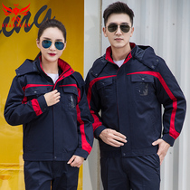 Overalls suit male thick jacket cotton coat workshop auto repair autumn and winter wear-resistant tooling custom clothing cotton-padded jacket