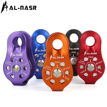 Outdoor mountaineering pulley climbing fixed small single pulley caving equipment rescue pulley lifting heavy lifting