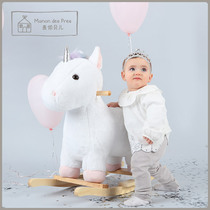 French children rocking horse unicorn Trojan toys plush baby one year old gift baby solid wood rocking horse chair